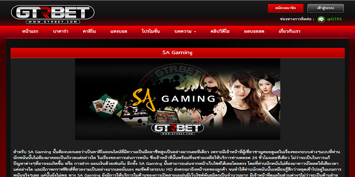Strive Enjoying On-line Roulette Video Games – On-line Gaming